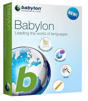 Babylon Pro NG v11.0.1.2   Extras - ITA