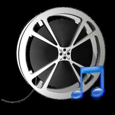Bigasoft Audio Converter 5.5.0.7676 - ITA
