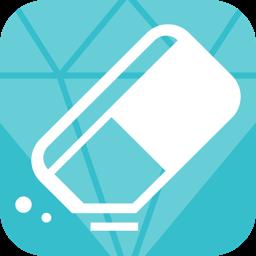 DoYourData Super Eraser Business v5.0 DOWNLOAD PORTABLE ENG