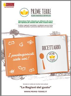 """Prime Terre - Ricettario """"Le Regioni del Gusto""""! (2017)"""