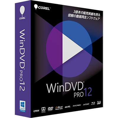 [PORTABLE] Corel WinDVD Pro v12.0.0.81 SP3 - Ita