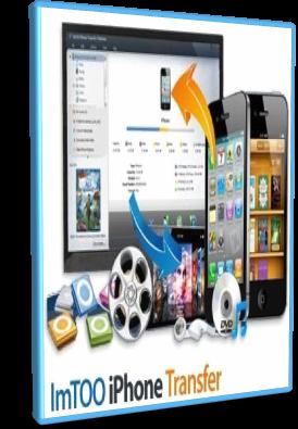 ImTOO iPhone Transfer Platinum 5.7.31 Build 20200516 - ITA