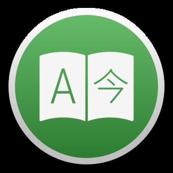 [MAC] Translatium 9.3.3 MacOS - ENG
