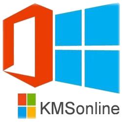 [PORTABLE] KMSOffline v2.3.2   - Eng