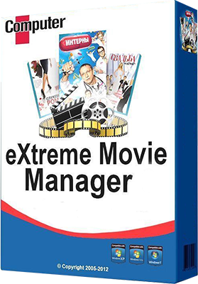[PORTABLE] Extreme Movie Manager 9.0.1.4 Portable - ITA