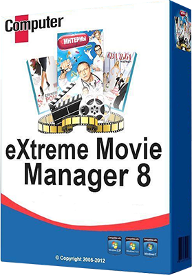 [PORTABLE] eXtreme Movie Manager v8.5.0.0 - Ita