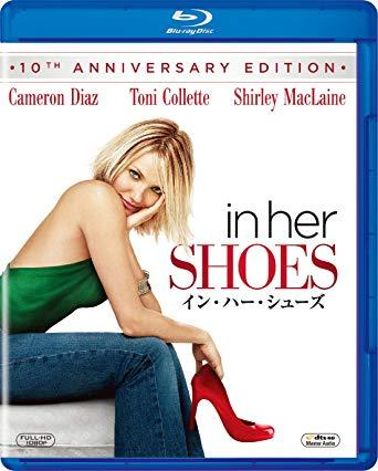 In Her Shoes - Se fossi lei (2005) Bluray Full 1.1 - DTS-HD MA ENG -DTS ITA