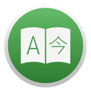 [MAC] Translatium 8.3.3 MacOS - ENG