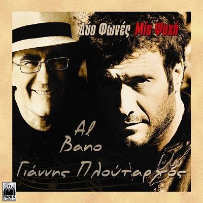 Giannis Ploutarhos & Al Bano - Dyo Fones, Mia Psychi (Reissue) (2018) Mp3 - 320 kbps