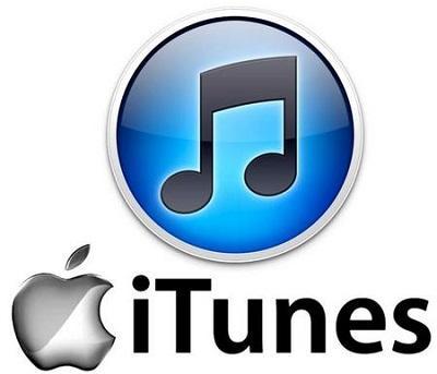 iTunes 12.6.2 - ITA