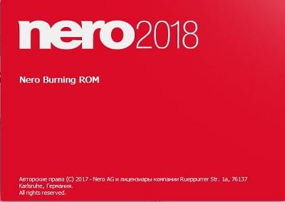 Nero Burning ROM 2018 19.0.00800 - ITA
