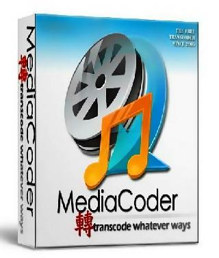 [PORTABLE] MediaCoder 0.8.48 Build 5882 Portable - ITA