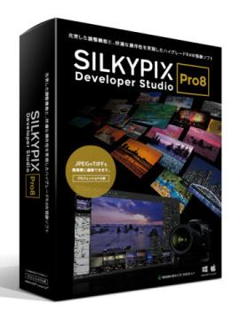 [PORTABLE] SILKYPIX Developer Studio Pro 8.0.25.0 64 Bit Portable - ENG