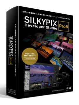 [PORTABLE] SILKYPIX Developer Studio Pro 8.0.25.0 64 Bit Portable - ENG