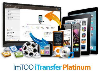ImTOO iTransfer Platinum 5.7.22 Build 20180209  - ITA