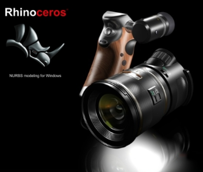 Rhino 6 WIP version 6.0.17255.11421 x64 - ENG