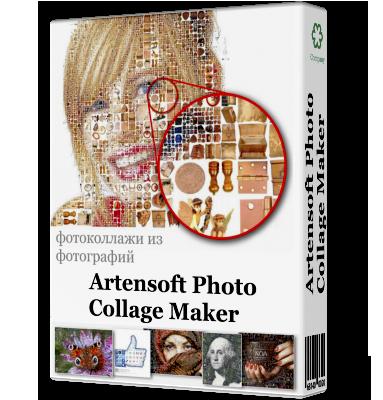 [PORTABLE] Artensoft Photo Collage Maker Pro 2.0.136 Portable - ENG