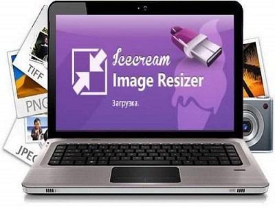 Icecream Image Resizer Pro 2.09 - ITA