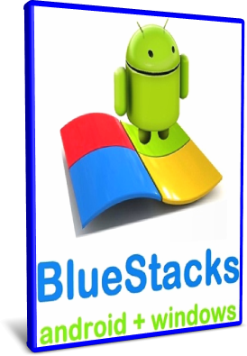 BlueStacks Root v4.120.0.1081 - ITA