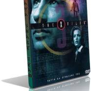 x-files 03 3D nst.png