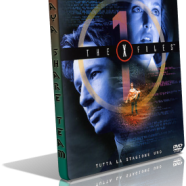 x-files 01 3D nst.png