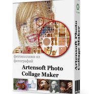 artensoft-photo-collage-maker-pro.png