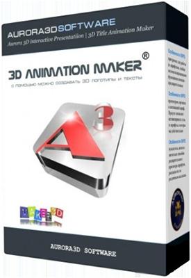 [PORTABLE] Aurora 3D Animation Maker v20.01.30 Portable - ENG