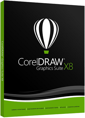 CorelDRAW Graphics Suite X8 v18.0.0.450 - Ita