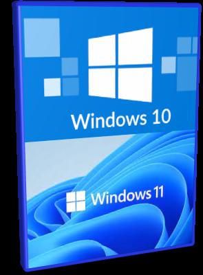 Microsoft Windows 10 e WIndows 11 AIO (24 in 1) 64 Bit - Settembre 2021 - ITA